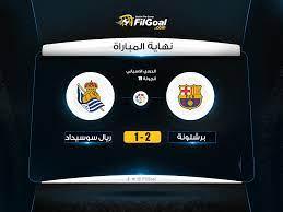 FilGoal.com - نهاية المباراة.. برشلونة يحقق المطلوب ويسقط...
