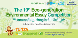 cover letter for conductor railroad pope and essay on man at the what day is earth day the old farmers almanac the portuguese society of environmental health celebrates