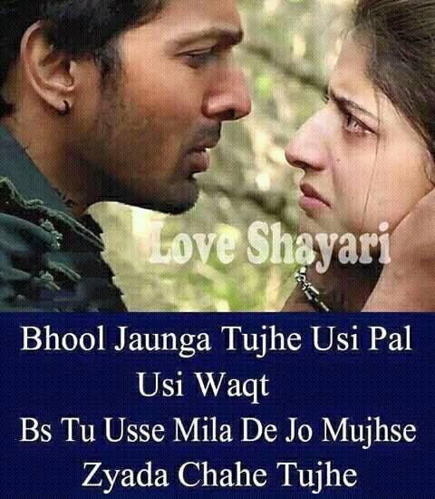 love shayri images