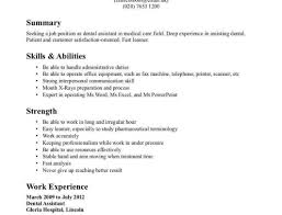 How Do I Write A Resume With No Work Experience Resume Template