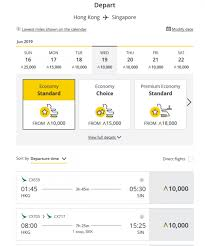 Cathay Pacific Miles Chart The Best Ways To Redeem Cathay Pacific Asia Miles For