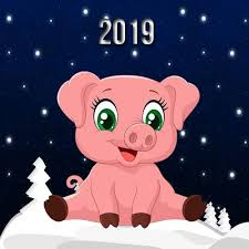 Картинки по запросу символ 2019 года