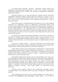 Отчет по культурно массовой работе Спортивный клуб ДАРВИН Отчет комиссии по культурномассовой работе проделанной в 2015 году Окружной культурноспортивный праздник Зунай наадан 2011