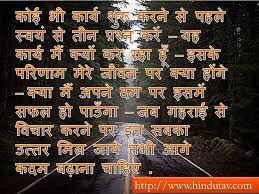 Amazing Life Quotes Amazing 48 Amazing Life Changing Quotes In Hindi By Chanakya YouTube
