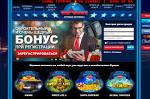 Виртуальное казино для ценителей азартных развлечений