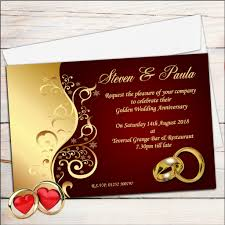 Wedding Card Quotes Extraordinary Wedding Invitation Design Quote New Heart Touching Wedding