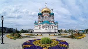 Купить диплом в Омске