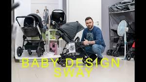 Почти идеальная <b>прогулочная коляска Baby Design</b> Sway ...