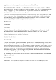 bookkeeper cover letters bookkeeper cover letter sample