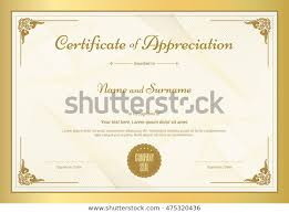 Certificate Of Appreciation Text Certificate Appreciation Template Vintage Gold Border Stock