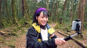 富士 の 樹海 村