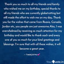 Thank You So Much To All Quotes Writings By Manjot Sîñgh