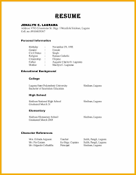 References Resumes Examples 72 Images Sample Reference In