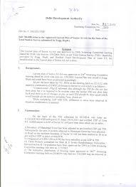 agenda page 1 300713 jpg