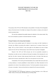 The Soviet Censuses of 1937 and 1939: Some Problems of Data ...
