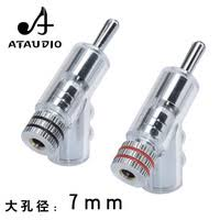 Find All China Products On Sale from ATAUDIO Store on Aliexpress ...