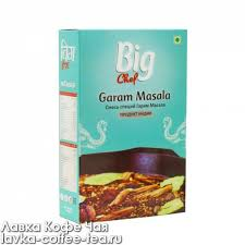 <b>Big</b> Chef Garam masala powder <b>Смесь специй</b> Гарам масала 100 г.