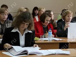 В ИФиЖ прошли две кандидатские защиты по специальности Русский  28 сентября 2011 г в диссертационном совете Д 212 243 02 состоялась защита диссертации на соискание учёной степени кандидата филологических наук Юлии