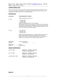 Resume Objective Samples Fishingstudio Com