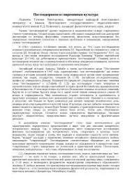 Реферат и без регистрации по фз kikuni konserv ru Скачать реферат бесплатно и без регистрации по 44 фз