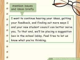 how to write an acceptance speech sample speeches image titled write an acceptance speech step 7