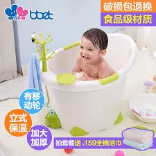 get ations hong kong bobby baby elephant baby bath bucket bath tub bucket bath tub children can take