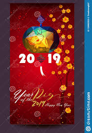 Happy Chinese New Year 2019 Year Of The Pig. Lunar New Year Stock Vector -  Illustration of happiness, festival: 126582933