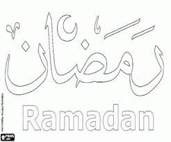 Small Picture The Arabic word Ramadan coloring page printable game