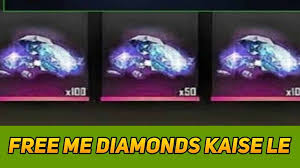 Therefore, pay attention to the messages in the game, as you can give and receive diamonds on certain occasions. Free Fire Me Free Me Diamonds Kaise Le Pointofgamer