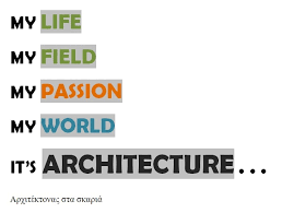 Famous Architecture Quotes Sayings. QuotesGram via Relatably.com