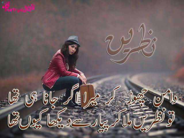 zindagi sad shayari 2 line in urdu