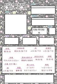 創作企画花魁道中 Hashtag On Twitter