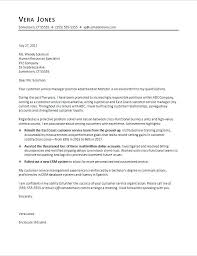 Writing A Cover Letter For A Promotion Promotion Letter Templates