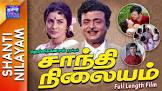 Taraka Rama Rao Nandamuri Shanti Nilayam Movie