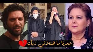 """اول فيديو من منزل الفنانة دلال عبدالعزيز بعد وفاتها - وكلام الناس عنها  """"مؤثر جدا"""" 💔 - YouTube"""