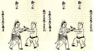 Risultati immagini per Tōde