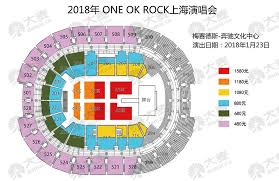 Warped Tour Seating Chart One Ok Rock Ambitions Asia Tour 2018 In Shanghai Damai Cn