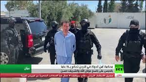 محكمة أمن الدولة في الأردن تحكم بسحن 15 عاما على باسم عوض الله و الشريف حسن  - YouTube