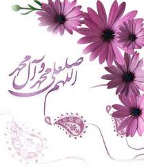 Image result for اللهم صل على محمد وال محمد سفرههفت سین