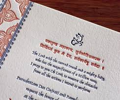 16 best invitations images on pinterest wedding invitation cards Lines On Wedding Cards In Hindi wording your indian wedding card lines for daughter wedding card in hindi