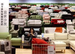 ikea sofa blog0817