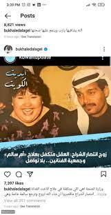 عبد الرحمن العقل يكشف حقيقة تكفله بعلاج انتصار الشراح على نفقته الخاصة -  ليالينا