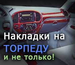 CAN Otomotiv <b>Ступени Topaz</b>, <b>алюминиевые</b> VOLVO (вольво ...