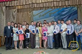 Прошло торжественное вручение дипломов выпускникам строительного  Прошло торжественное вручение дипломов выпускникам строительного отделения