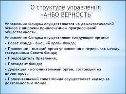 Страна Живых Переславль Центр лечения наркомании Центр  2017 08 11 113628