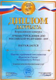 Издательство <b>УЧИТЕЛЬ</b>: Официальный сайт