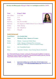 6 Biodata Format For Job Pdf Emt Resume