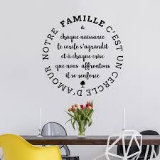 Citation Famille Amour Webwinkelbundel