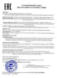 <b>Перчатки</b> х/б в Ростове-на-<b>дону</b>, производитель, низкая цена ...
