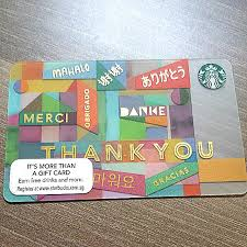starbucks card 0 value with card